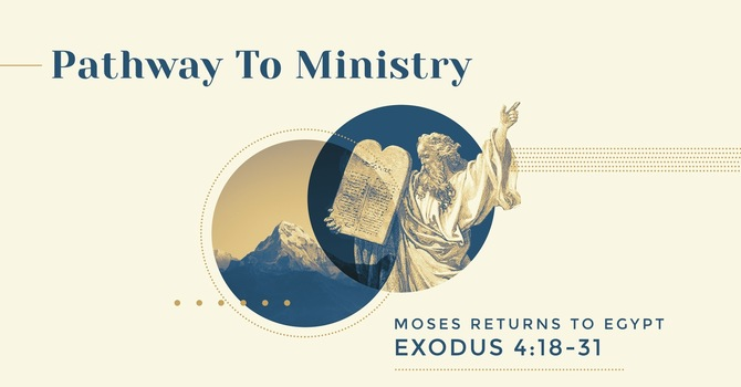 Pathway To Ministry