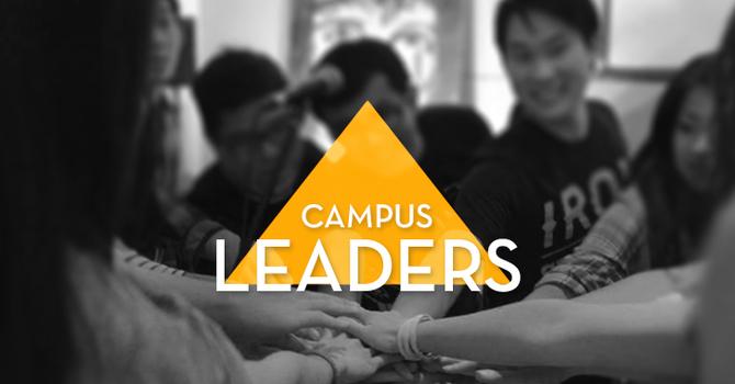 Campus Leaders