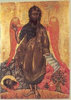 John baptist angel of desert.jpeg