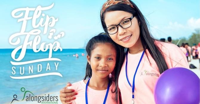 Alongersiders - God's Grace & The Prodigal