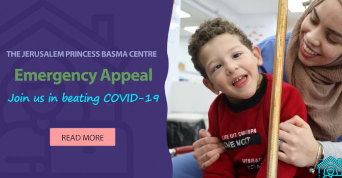 Jerusalem Princess Basma Center Appeal image