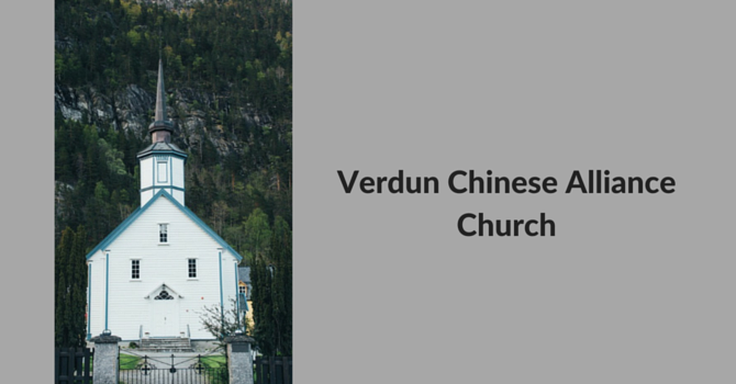 Verdun Chinese Alliance Church