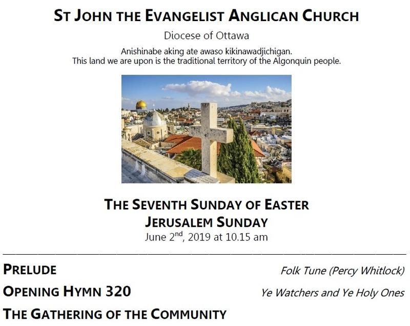 The Seventh Sunday of Easter / Jerusalem Sunday