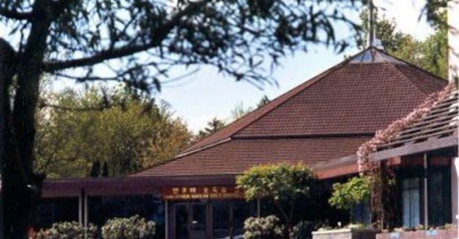 Vancouver Korean Full Gospel Church