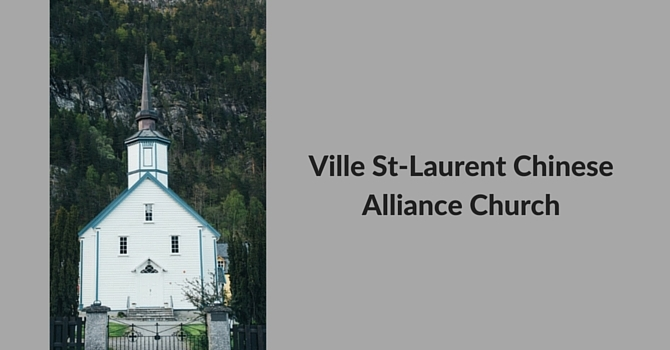 Ville St-Laurent Chinese Alliance Church