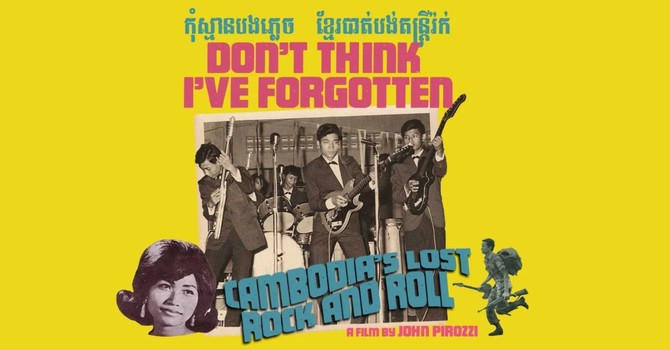 Film Night for Cambodia