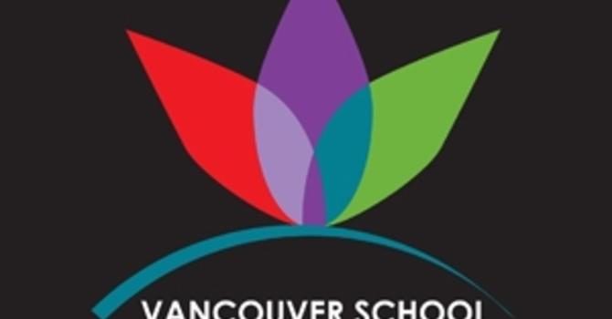 VST Announces Major Scholarship