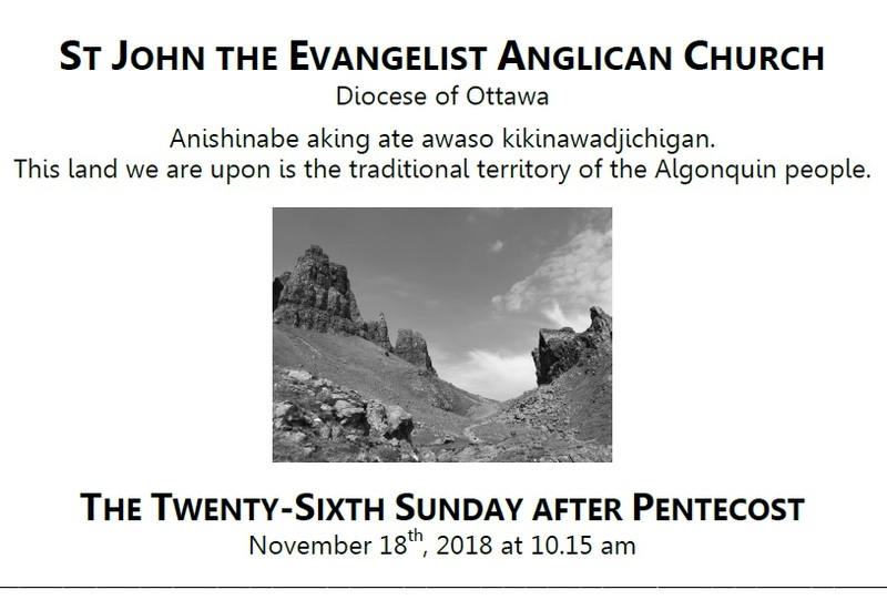 The Twenty-sixth Sunday after Pentecost
