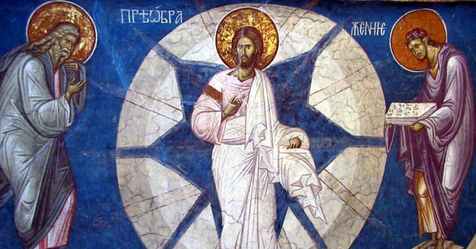 The Transfiguration of Our Lord image