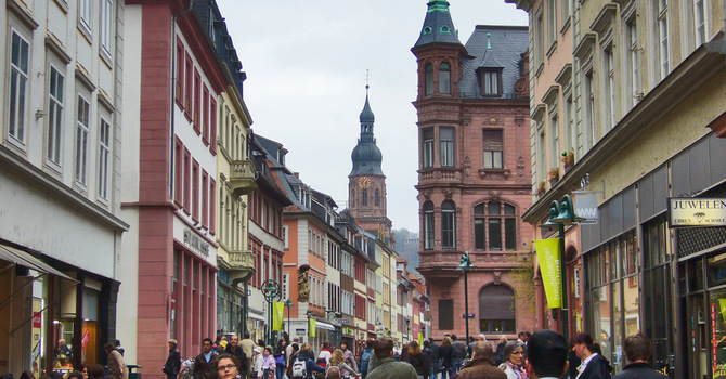 Shareski Update from Heidelberg - June 2017 image