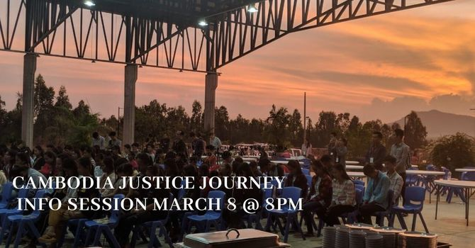 Cambodia Justice Journey Info Session  image