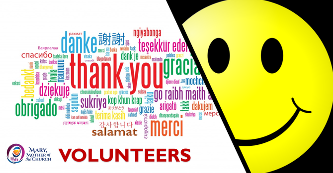 Adult Volunteer Appreciation Night