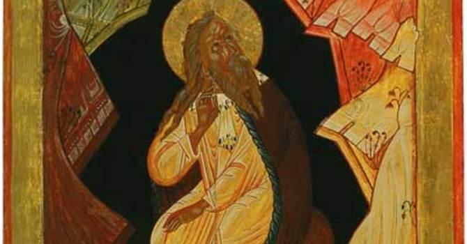 Praying toward wholeness image
