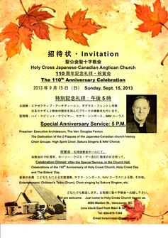 Holy cross 110th anniversary event