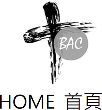 Burnaby Alliance Church
