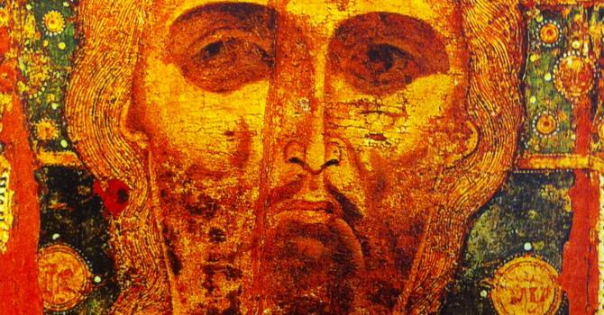 Pastor's Word - September 13 image