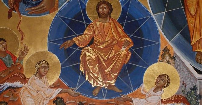 Ascension Sunday Holy Eucharist image