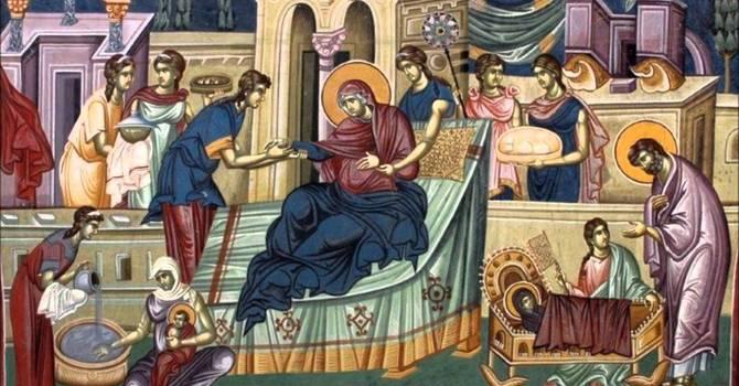 The Nativity of the Theotokos image