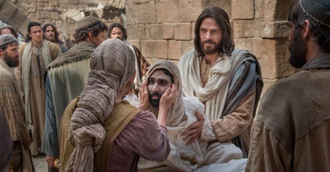 Bulletin: Sixteenth Sunday After Trinity image