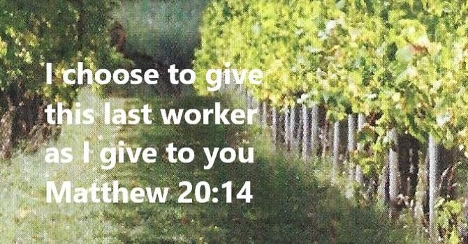 Worship Service Bulletin - Sixteenth Sunday After Pentecost image