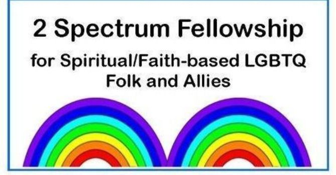 Two Spectrum Fellowship