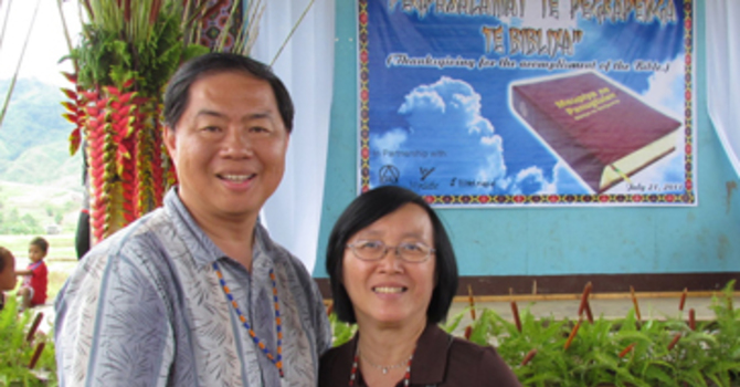 Peter & Bernice Wang