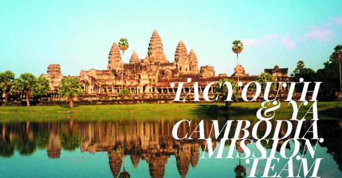 CAMBODIA MISSION TEAM 2016 image