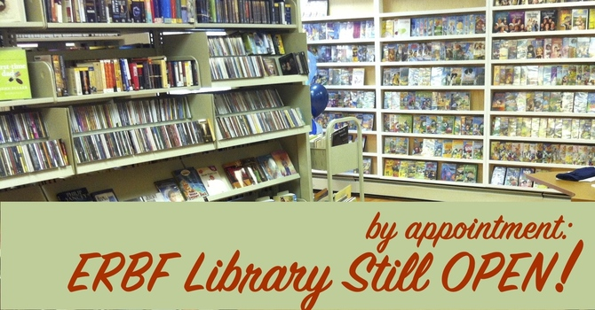 ERBF library image
