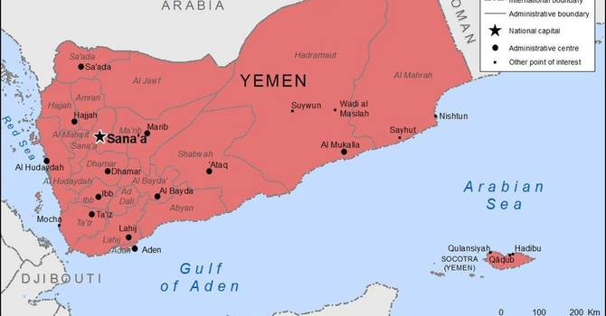 Soup to Yemen image