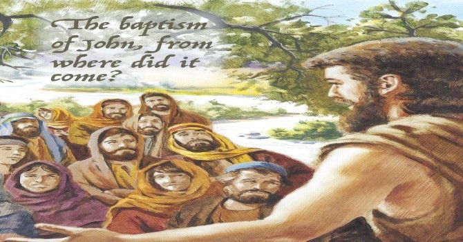 Worship Service Bulletin - Seventeenth Sunday After Pentecost image