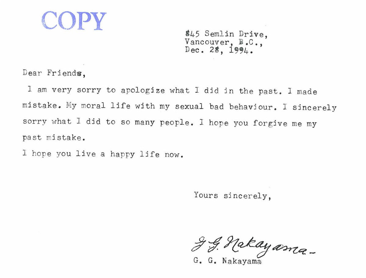 Letter Of Apology For Mistake from www.vancouver.anglican.ca