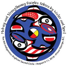 Sacred text logo