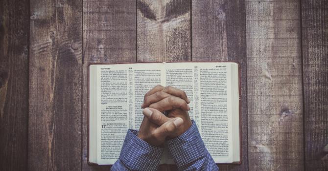 1/30/20 Prayer Blog image