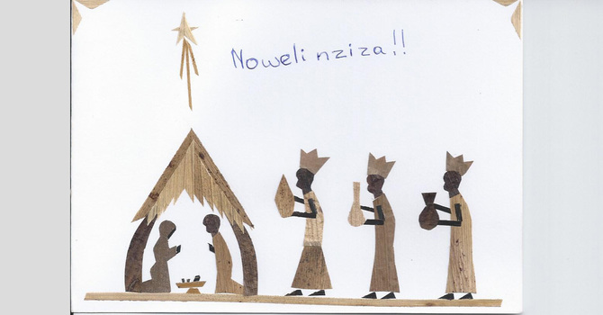 Christmas in Buyé image