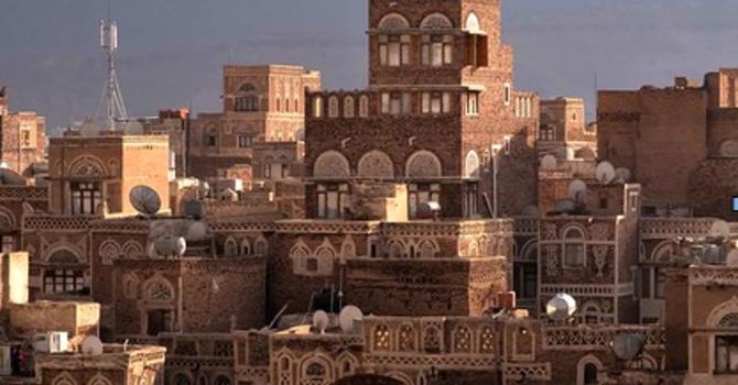Letter from Yemen image