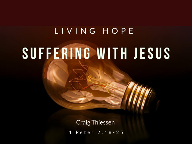 Suffering With Jesus