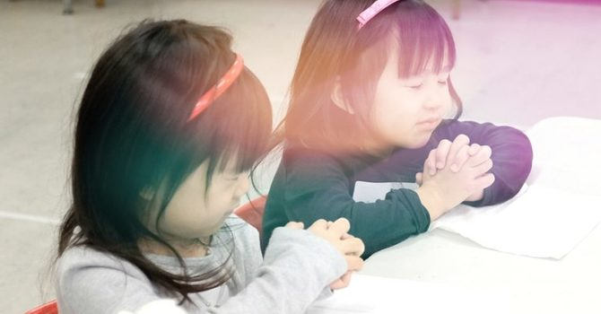 Youth & College Ministry & KARPOS (Children Ministry)