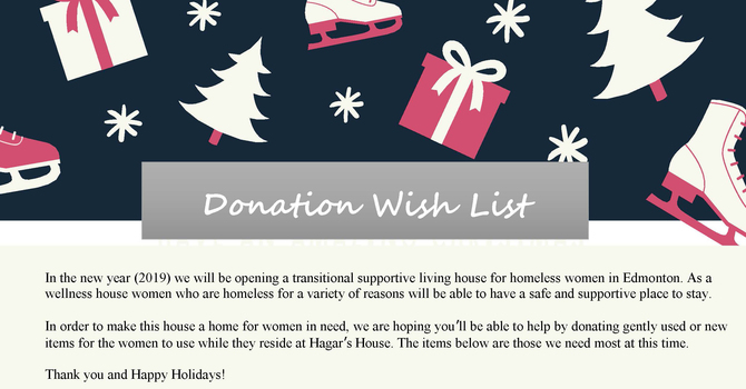 New or Gently Used Household Items Needed image