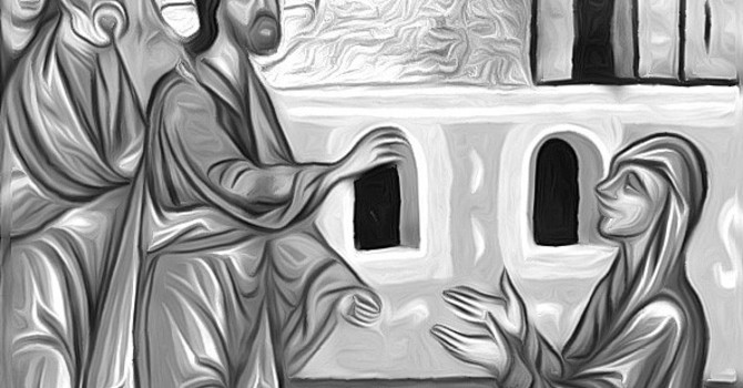 Worship - The 11th Sunday after Pentecost image