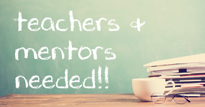Calling All Educators & Mentors image