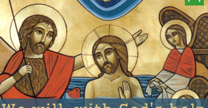 What is this thing called baptism?