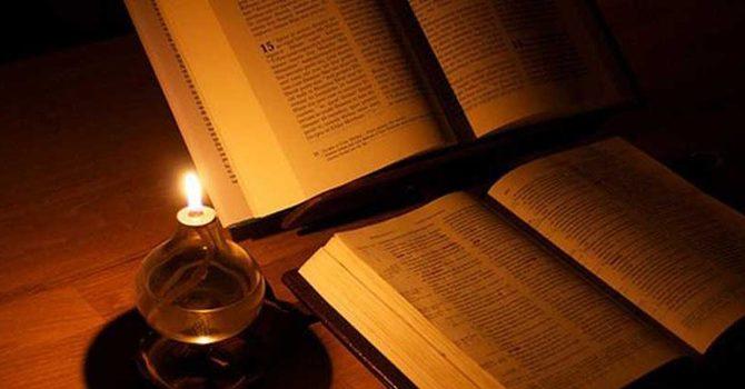 Lectio Divina: Praying Through Scripture image