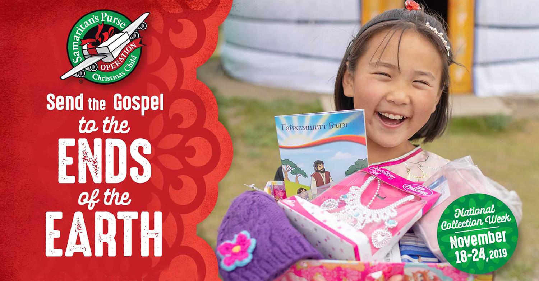 Operation Christmas Child Boxes 2019.Operation Christmas Child Shoeboxes 2019 Cochrane Alliance