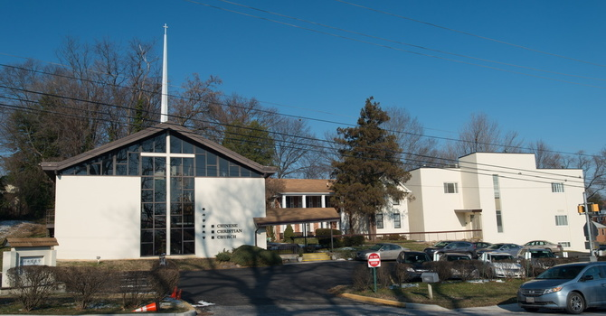 English Worship Service In Person Request image