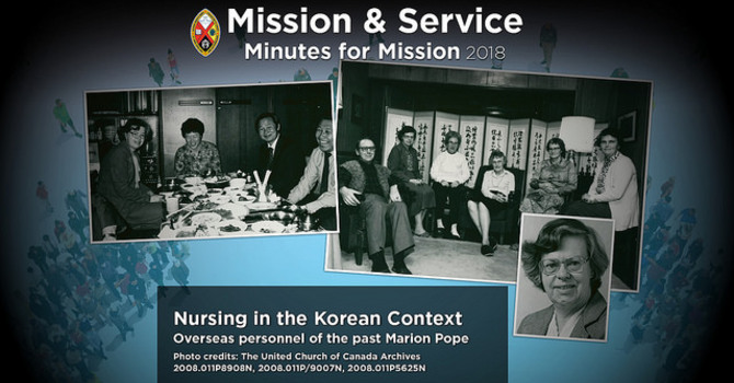 Minute for Mission: Nursing in the Korean Context image