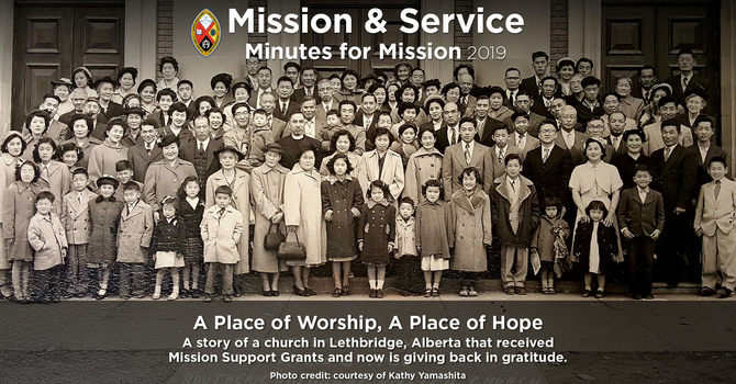 Minute for Mission: A Place of Worship, a Place of Hope