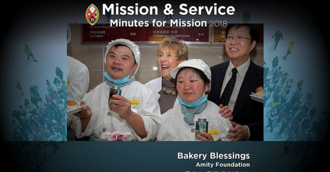 Minute for Mission: Bakery Blessings image