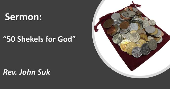 50 Shekels for God