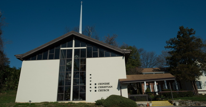 CCCGW has reopened for in person worship.  No registration needed. (Click Here for Details) image