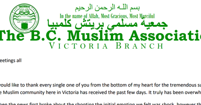 Letter of Gratitude from the Imam image